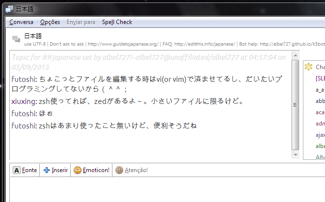 https://developer.pidgin.im/raw-attachment/ticket/604/Japanese%20chat%20working.png